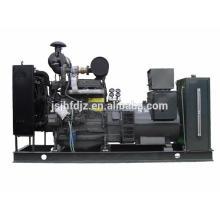 China factory supplier!32kw air cooled diesel Generator with Deutz engine