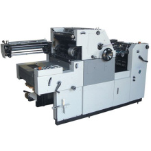 Single-Color Offset Printing Machine with Np System (AC56II-NP)