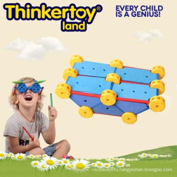 Лучший Образовательный Пластик Лучшие OEM Геометрические Игрушки