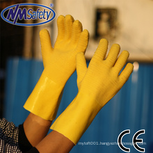 NMSAFETY cotton jersey liner yellow latex fully coated gloves