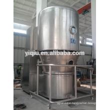 Polyacrylamide High-Efficiency Fluidizing Dryer