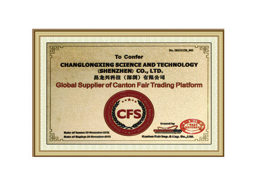 Global Supplier of Canton Fair Trading Platform