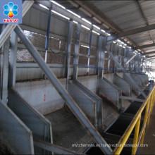 30T / H FFB a CPO aceitera de palma, precio del equipo de extracción de aceite de palma