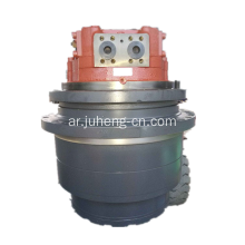 حفارة EC240B Final Drive EC240B Travel Motor