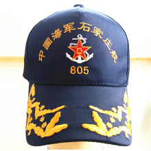Soldiers High Temperament of Embroidered Military Sport Cap