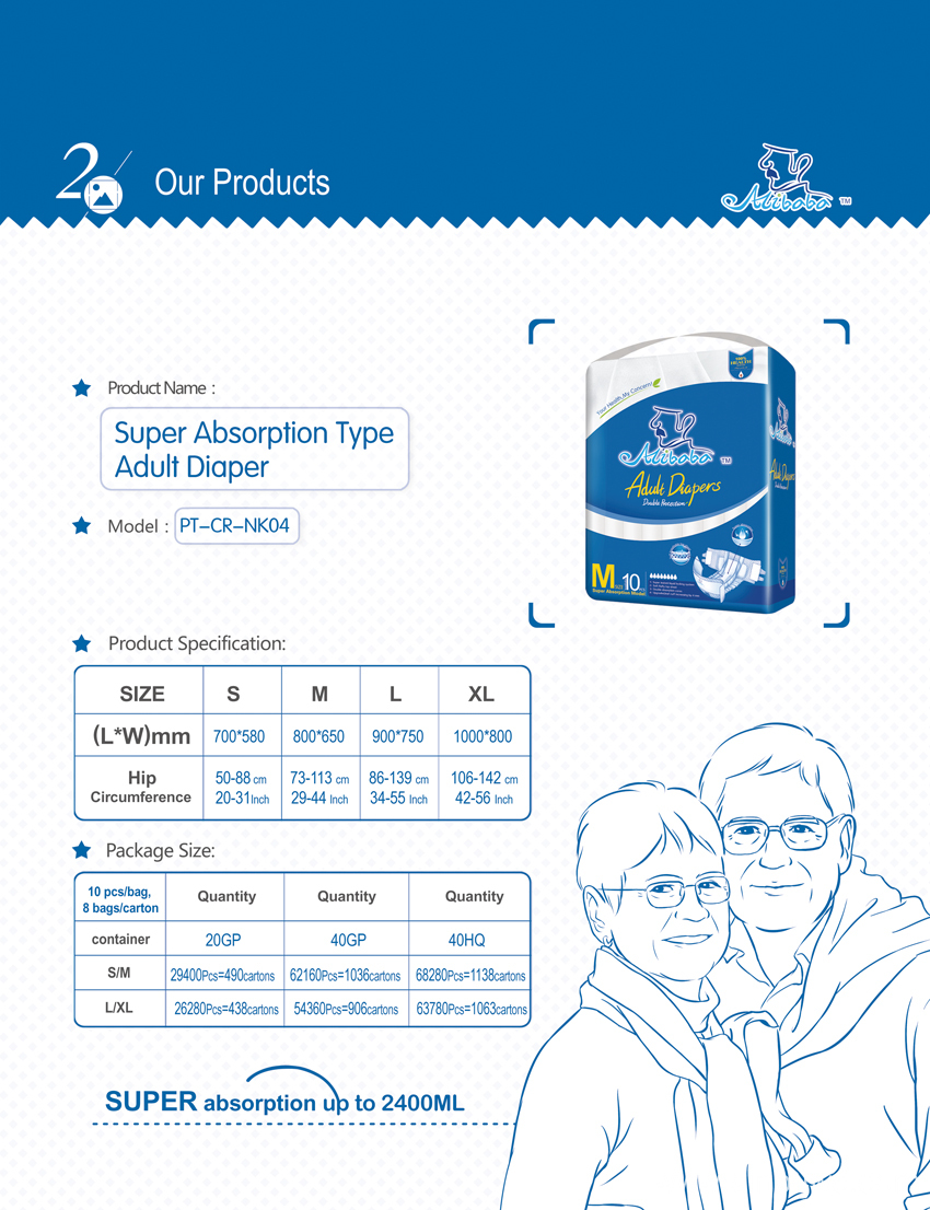 Super Absorption Type Adult Diaper