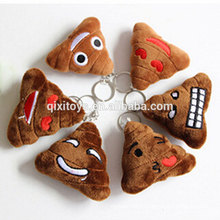 2017 Promotional toy factory direct stuffed emoji keychain high quality keychain manufacturers in china