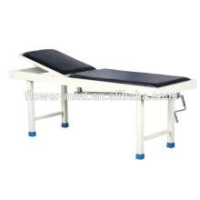 Кровать для обследования пациента FJ-4 в продаже для клиники