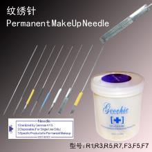 Aiguilles permanentes de tatouage de sourcil de maquillage de vente chaude