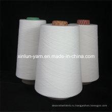 Сыпучая полиэстерная пряжа для швейной нити
