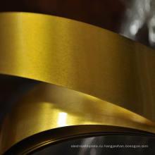 Золотой лакированная Электролитическая белая жесть полосу для легкие открытые концы