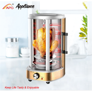 Vertical Electric Chicken Grill