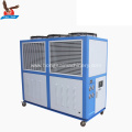 Low power consumption air cooled chiller carrier price