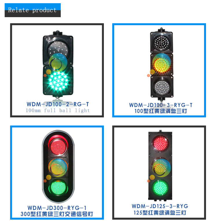Traffic-light-100mm_09