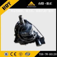 Komatsu Loader Parts Fan Motor 419-03-33242