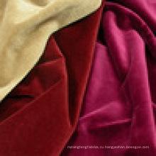 100% хлопок бархат ткань для одежды