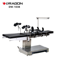 DW-103B Electric hydralic ophthalmology operating table