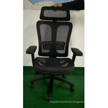 2018 BIFMA standard brown leather office executive chair