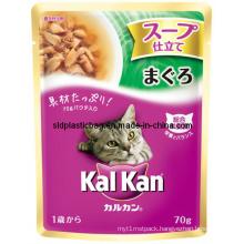 Printed Laminted Plastic Bag for Pet Food