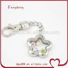 Flower shape blank key chain for girls