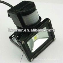 Alta potencia de alta calidad con CE / RoHS ip65 al aire libre 30w dc12v pir ledflood luz