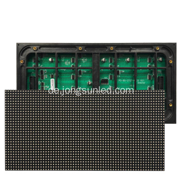 P5 SMD Outdoor-Farb-LED-Modul