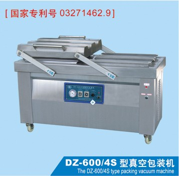Frozen Food Vacuum Heat Sealing Machine