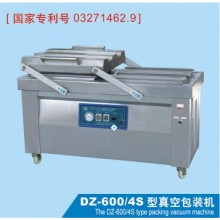 Rice Cracker Vacuum Packing Mesin Model DZ-600 / 4S
