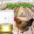 Feed Grade Allicin 25% For Animal Feed