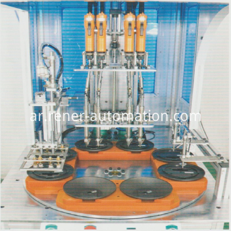 Automatic Screw Machine