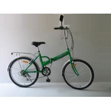 """24"""" Steel 6 Speed Folding Bike (FP246)"""