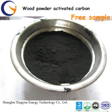 """""""wood powder"""" activated carbon/powdered activated carbon price"""