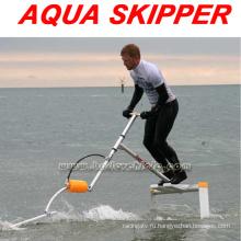 Вода Брод/Aqua шкипера/вода волна/море скутер/водный мотоцикл