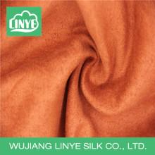 Водостойкая замшевая ткань для дивана