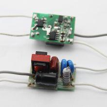 Fabricant professionnel 2.5kv 3W 100-265V Hpf circuit de pilote d'ampoule LED avec Bis approuvé