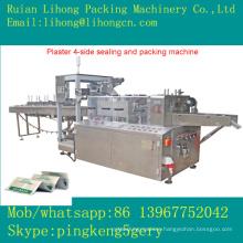 Gsb-220 High Speed Automatic 4-Side Blood Sugar Test Sealing Machine