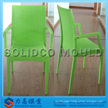 wicker/rattan chair mould manufacturer in taizhou