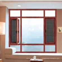 Feelingtop терморазрывом алюминиевые окна Москитная сетка для виллы