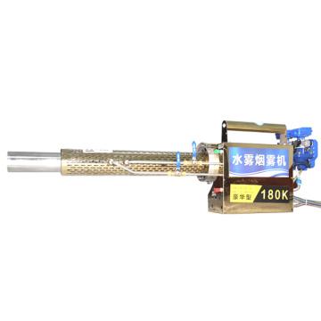 мини-машина для туманообразования для стерилизации