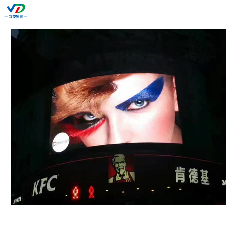 Fixed Advertising Video Screen Smd Led Display
