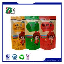 Цветной бумажный пакет (ZB032)