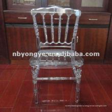 Акриловый стул Наполеона