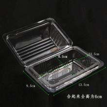 boîte en plastique de récipient de nourriture de clamshell de santé (emballage clair de pp)