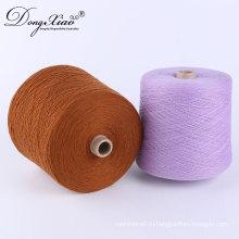 100% чистого кашемир Пряжа монгольский козел кашемир для вязания 2/26Nm отсчет пряжи шерстяного типа 120 цветов