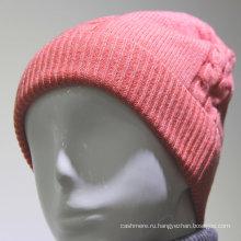 Высокая quanlity Оптовая продажа пользовательские женщины зима вязаная шапка
