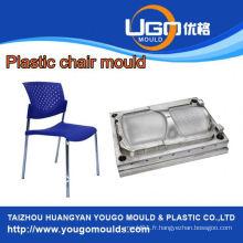 Moule empilable pour fauteuil à taizhou Chine