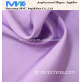 MM16069JD poly rayon Αναμίξτε συμπαγές ύφασμα
