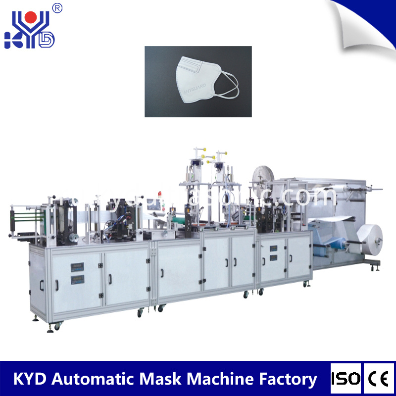 folding mask making machine1
