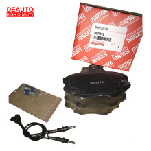 Brake pad set 05P349 for car