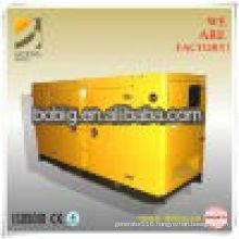 24KW-120KW Deutz water-cooled diesel generator